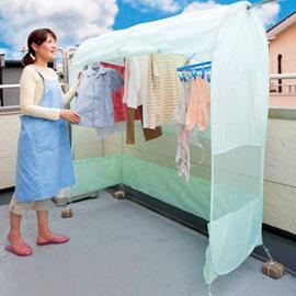 《TOMA》防污擋雨曬衣篷