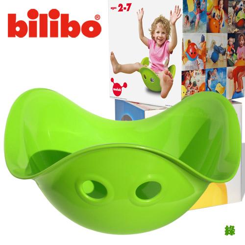 《TOMA》瑞士Bilibo益智平衡搖搖椅玩具