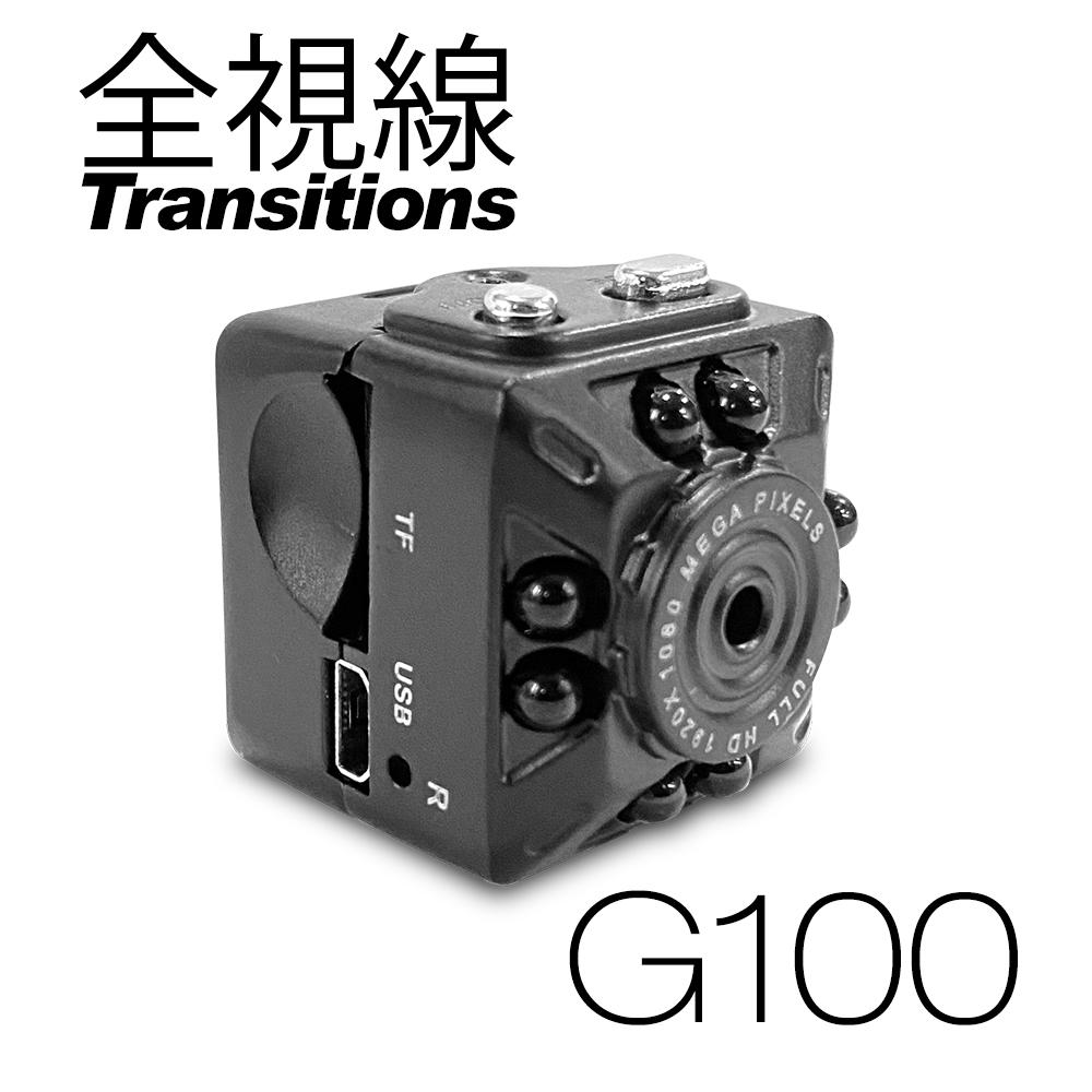 全視線 G100 超迷你骰子型 Full HD 1080P 微型行車記錄器 (送16G TF卡)