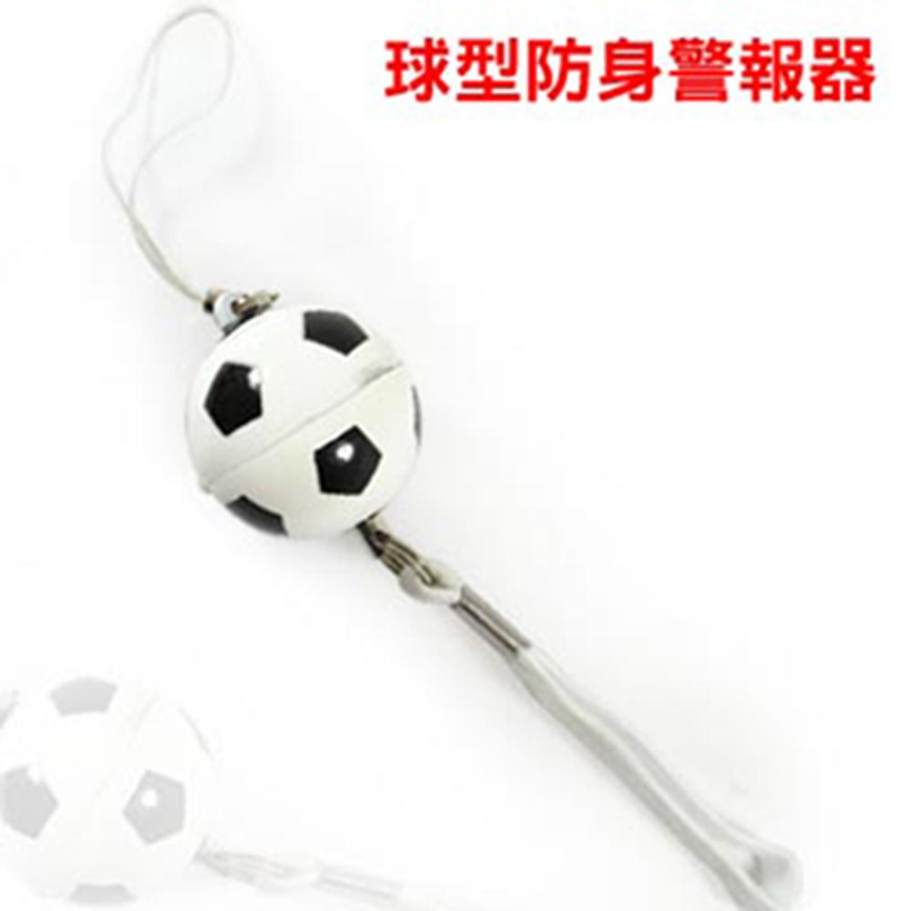 超高音球型防身警报器-足球(ALM-100-B-01 SC)