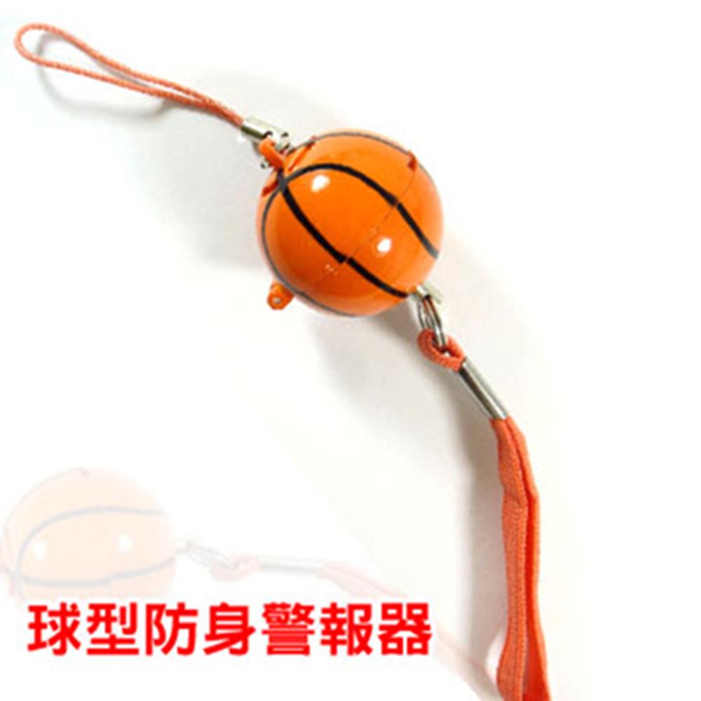 超高音球型防身警报器-篮球(ALM-100-B-01 BK)