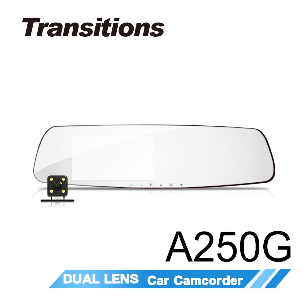 全視線A250G 1296P HDR高清畫質 GPS測速型行車記錄器