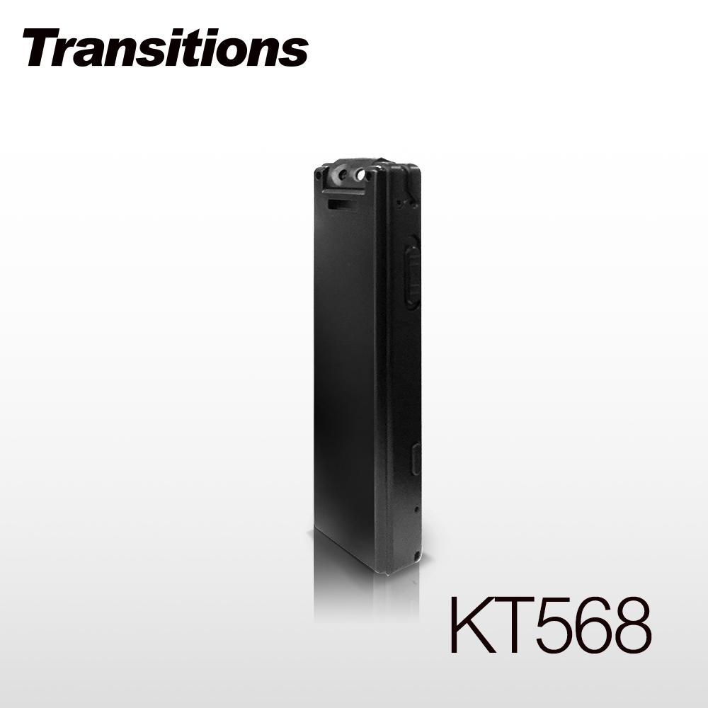 全視線 KT568 1080P高畫質可旋式鏡頭 磁吸行車影音記錄筆