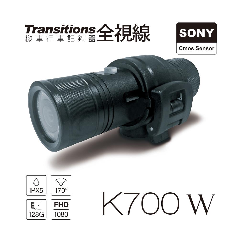 全視線 K700W 聯詠96658 SONY感光元件1080P高畫質防水型機車行車記錄器