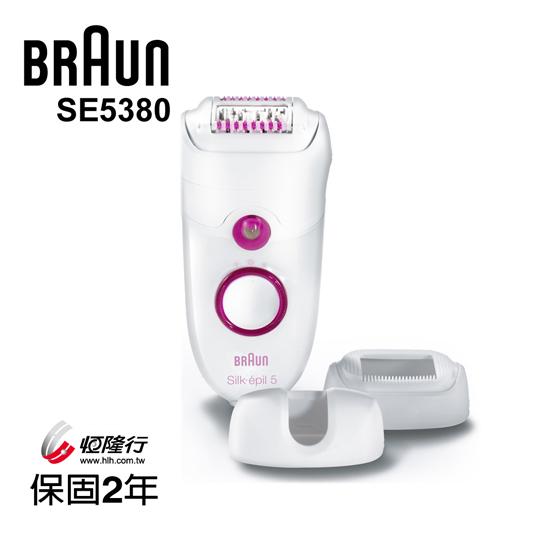 【德國百靈BRAUN】冰漾美體刀SE5380送歐蕾OLAY-洗面乳