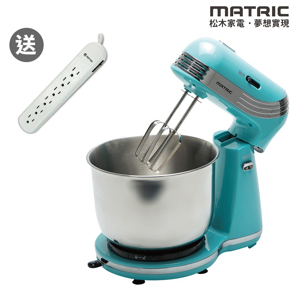 松木家電MATRIC抬頭式點心烘焙專用攪拌機MG-TM2501送聲寶料理秤BF-L1404CL