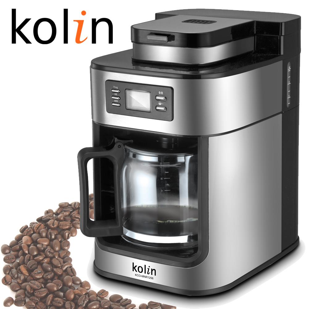 歌林Kolin 10人份全自動研磨咖啡機KCO-MNR1257