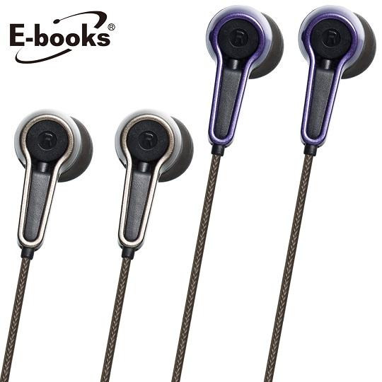 E~books C027 炫音耳道式耳機