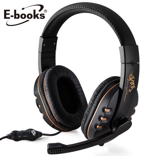 E~books S21 電競頭戴耳機麥克風