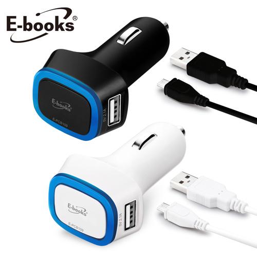 E~books B13 雙孔USB車用充電傳輸組