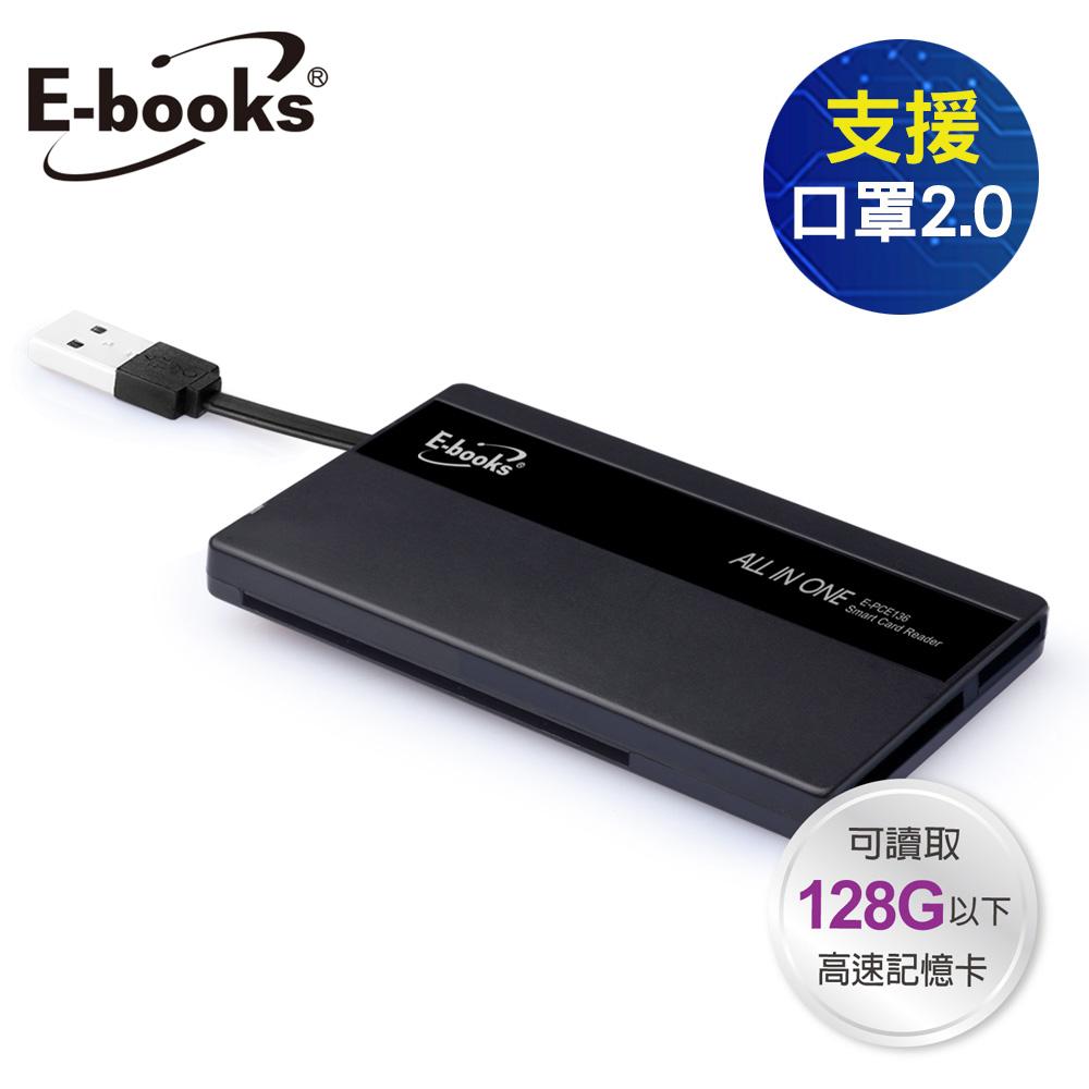 E~books T26 晶片ATM 記憶卡複合讀卡機