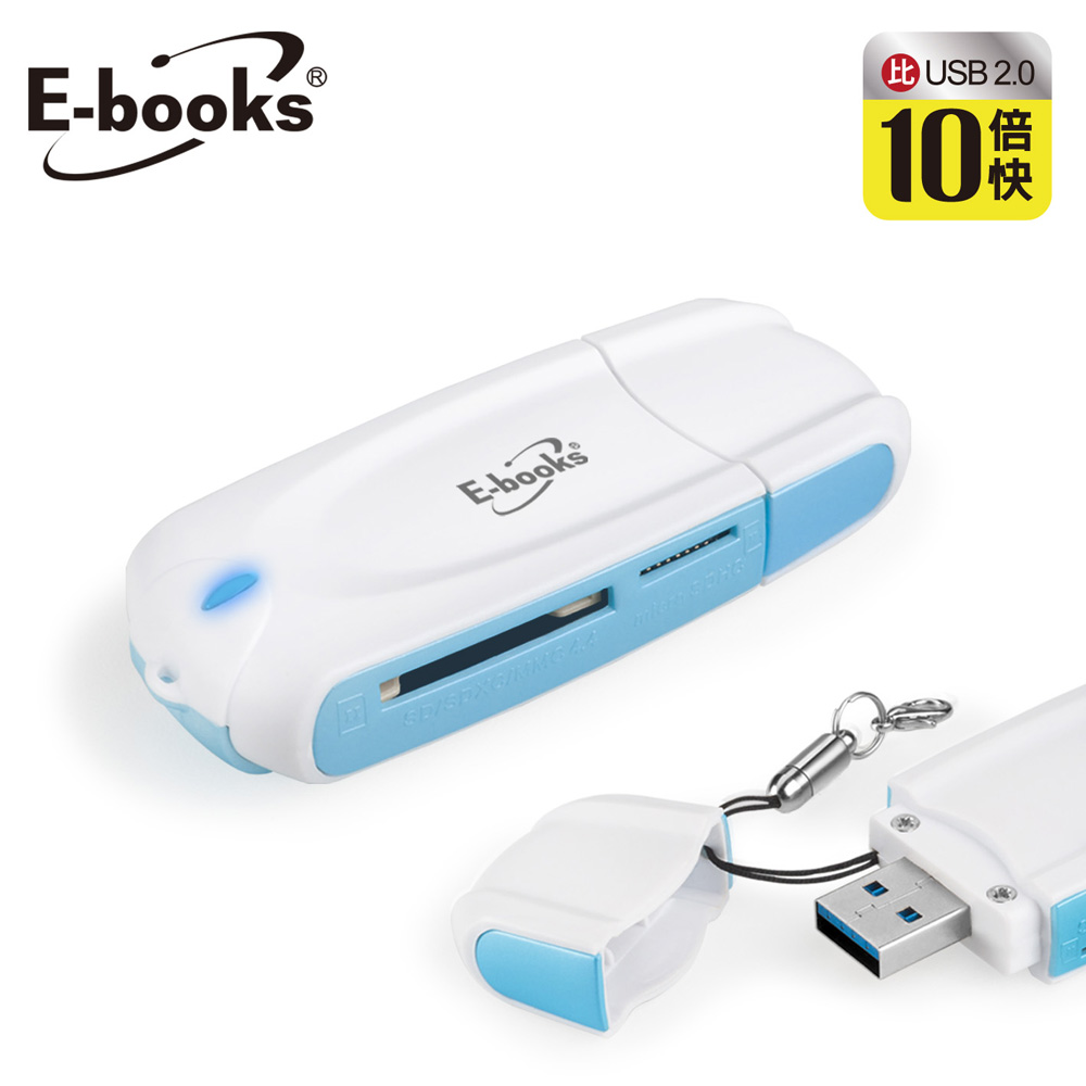 E~books T32 USB3.0超高速隨身型讀卡機