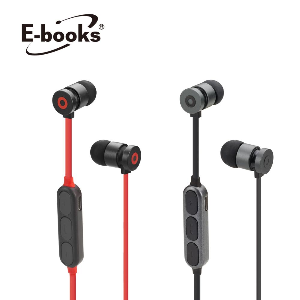 E~books S81 藍牙4.2無線磁吸入耳式耳機