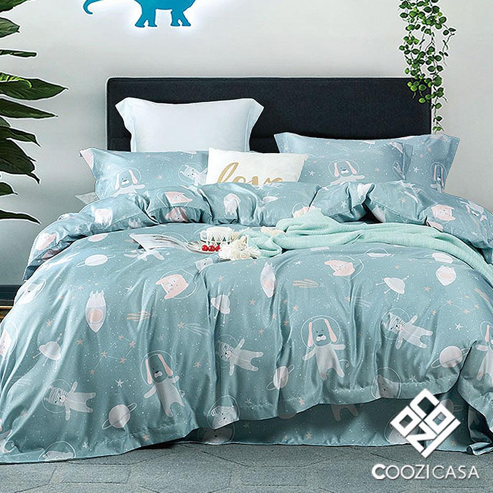 【COOZICASA宇宙世界】單人四件式吸濕排汗天絲兩用被床包組