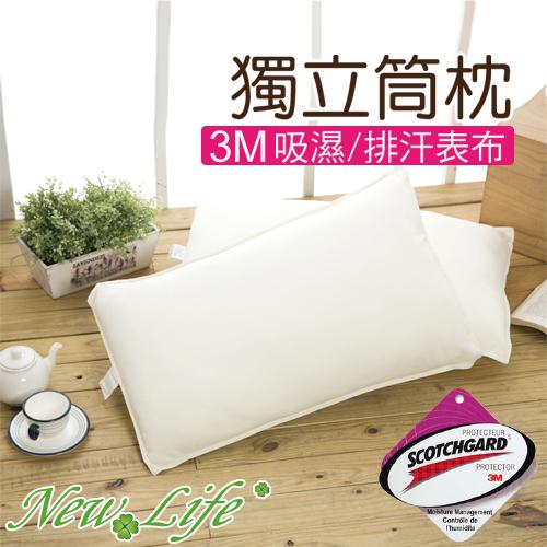 【New Life】 3M吸濕排汗獨立筒枕1入