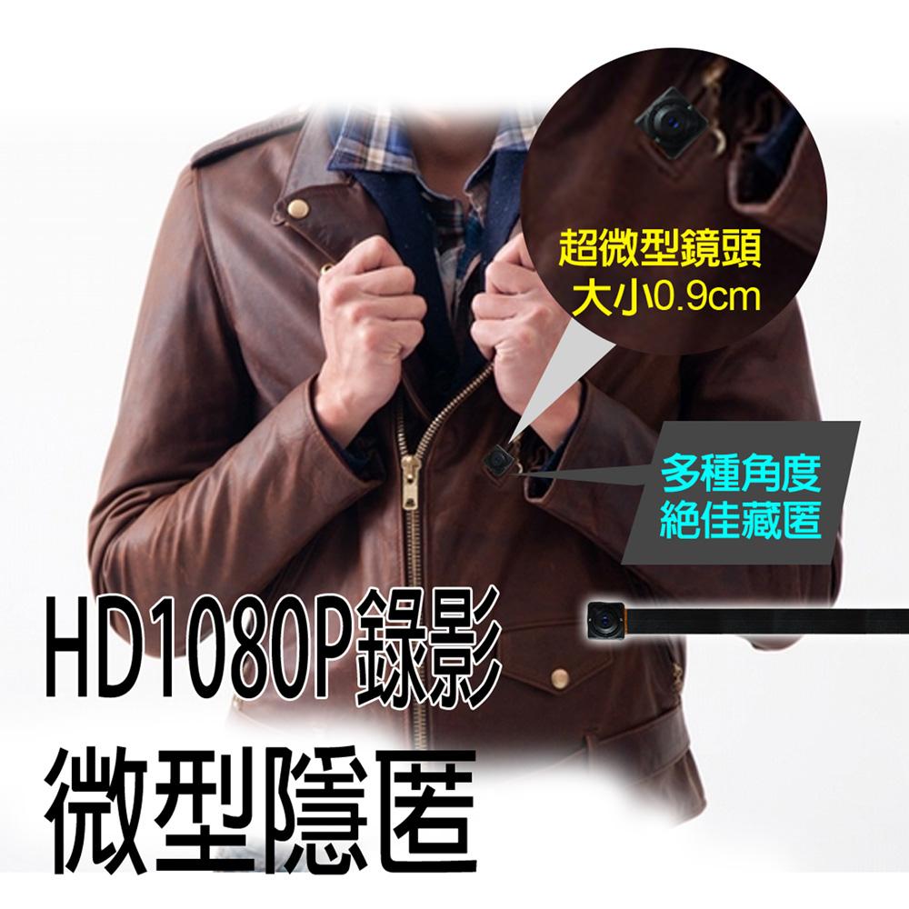 DIY超微型密錄1080P針孔攝影機
