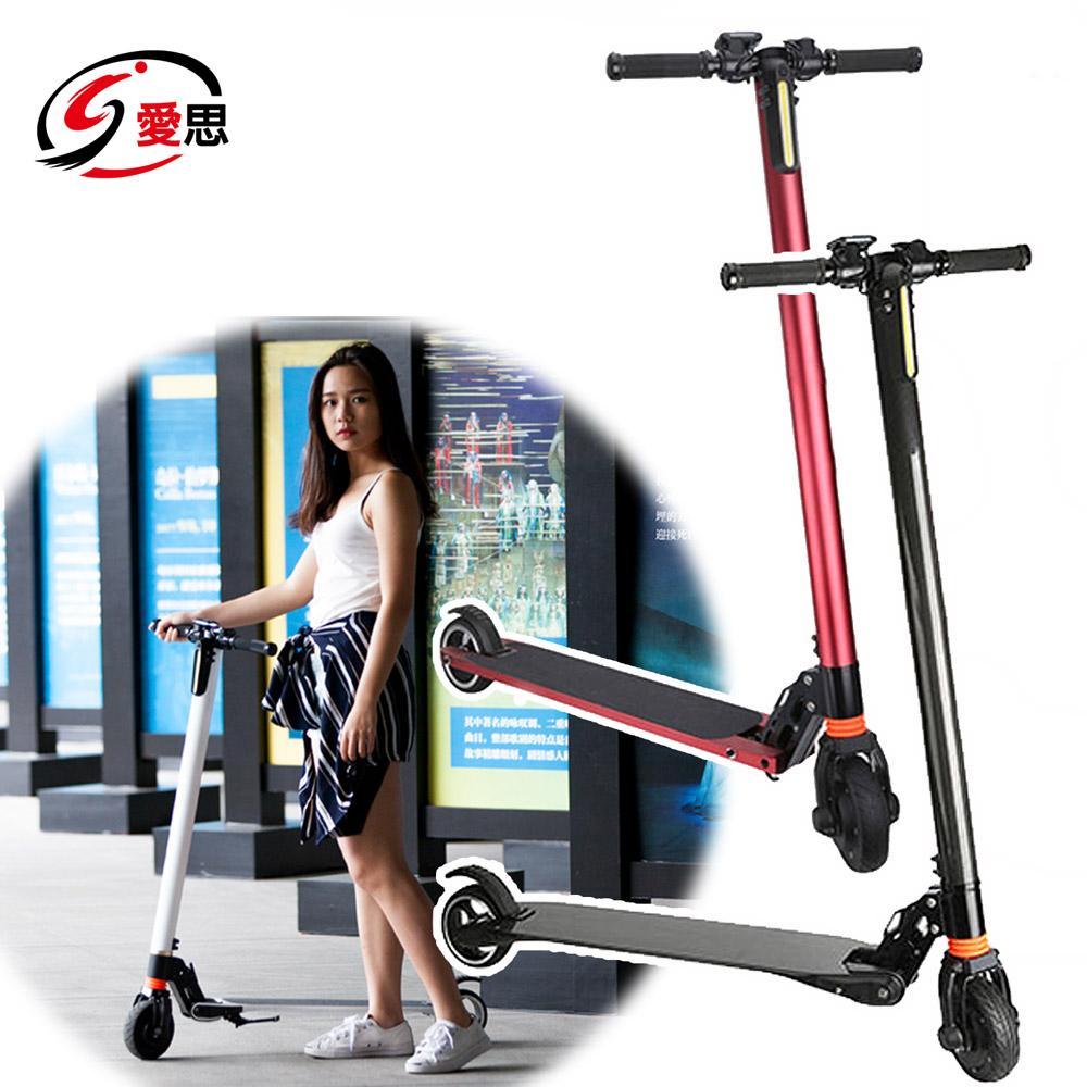 【IS爱思】AUTO-1S 时尚风潮电动滑板车