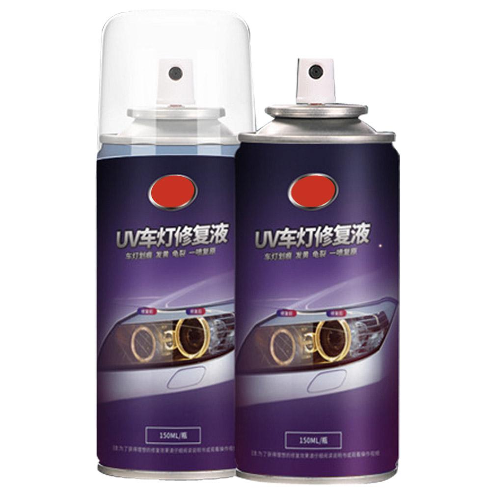 車燈/燈殼 修復噴霧 (150ml/單罐)