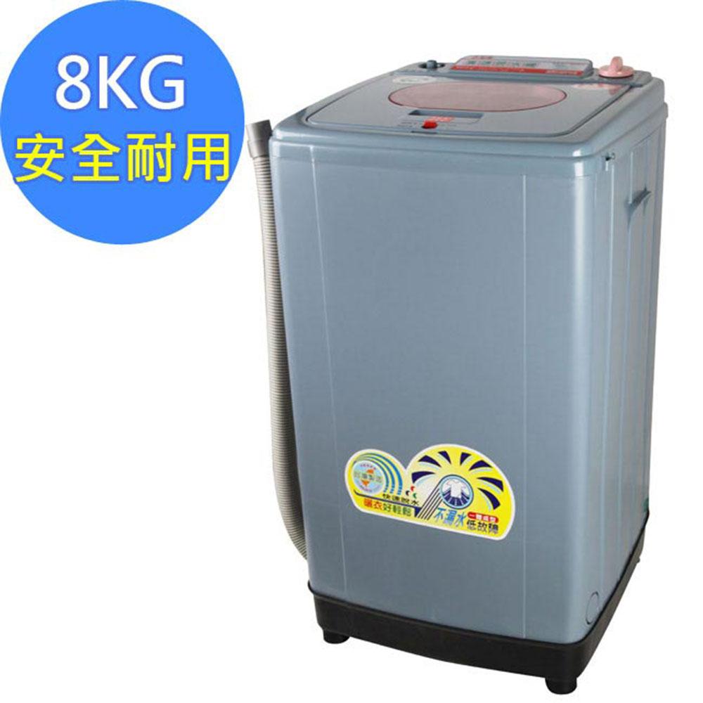 【勳风】8公斤 /耐高扭力/超高速/更防震-脱水机(HF-838)