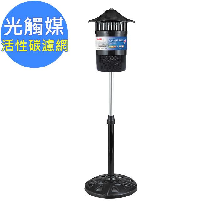 【勳風】大型直立式DC變頻光觸媒滅蚊燈(HF-8319)全機防火材質