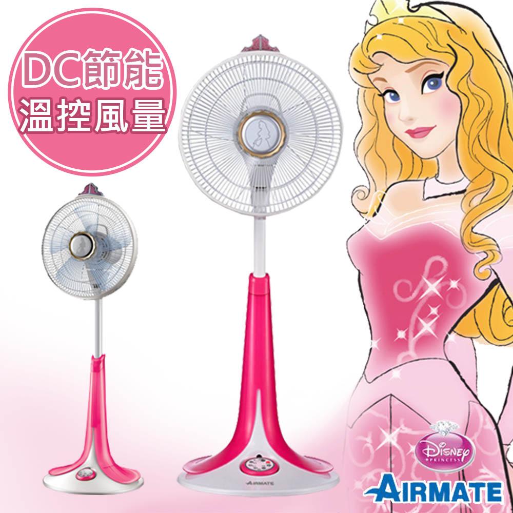 【AIRMATE】艾美特迪士尼睡美人12吋遥控节能DC立扇(S30135R)马达保固10年