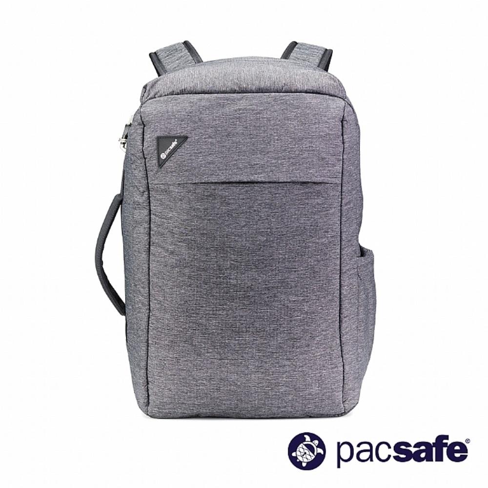 Pacsafe VIBE 28 防盗双肩背包(28L) (Granite melange 岩灰)