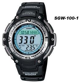 CASIO卡西歐SGW-100-1雙重感應器方位溫度登山錶公司貨