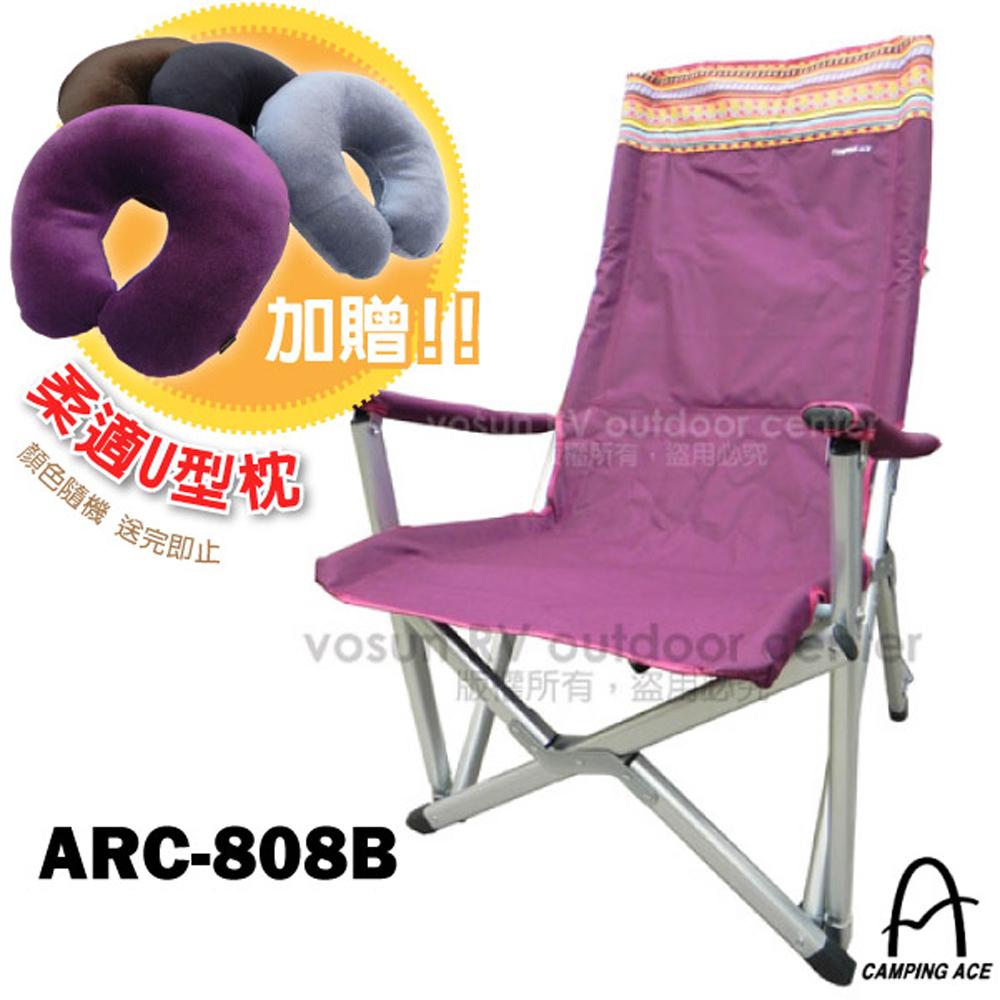 【野樂 CAMPING ACE】民族風 鋁合金高背巨川椅(耐重120kg_雙層加強布料_扶手可拆洗)_紅 ARC-808B