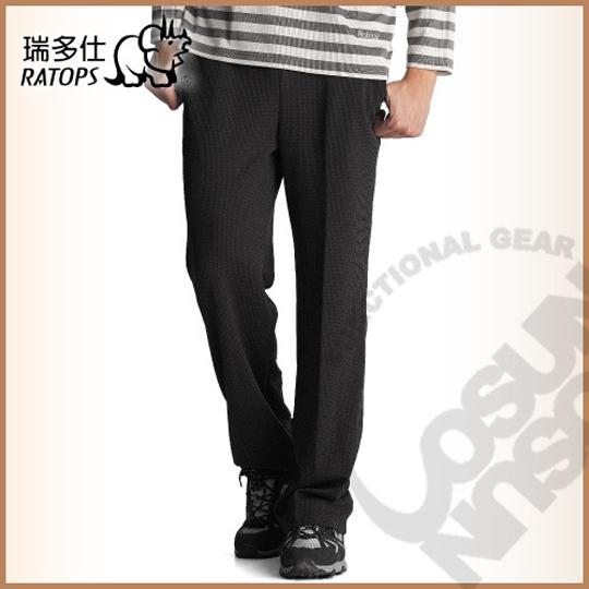 【瑞多仕-RATOPS】竹碳吸排保暖裤(素色) / 舒适.蓄热保温.吸湿排汗 .DB5528 深铁灰色