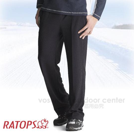 【瑞多仕-RATOPS】竹碳吸排保暖裤(素色) / 轻爽.舒适.蓄热保温.吸湿排汗. DB5529 墨蓝色