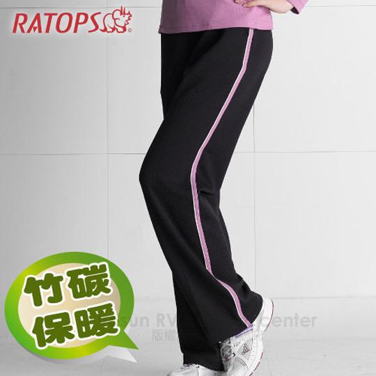 ~瑞多仕~RATOPS~中性竹碳吸排保暖休閒長褲 滾條出芽  褲.休閒褲 DB5771 墨藍 魯冰花