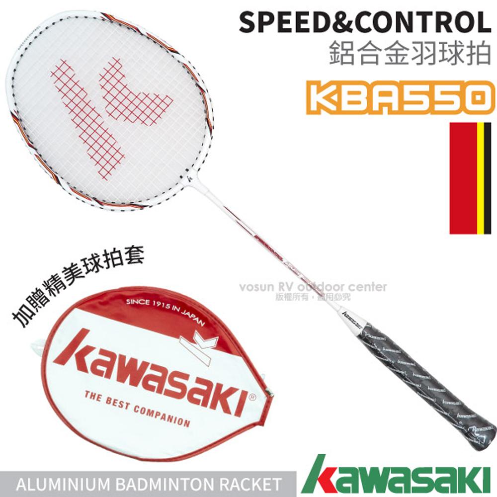 【日本 KAWASAKI】高級 Speed & Control KB 500 穿線鋁合金羽球拍/羽毛球拍/ 紅