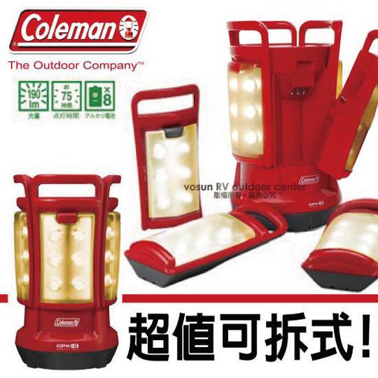 【美國 Coleman 】CPX6 四合一LED營燈/可拆式.手提燈.野炊.烤肉/ 紅 CM-3183