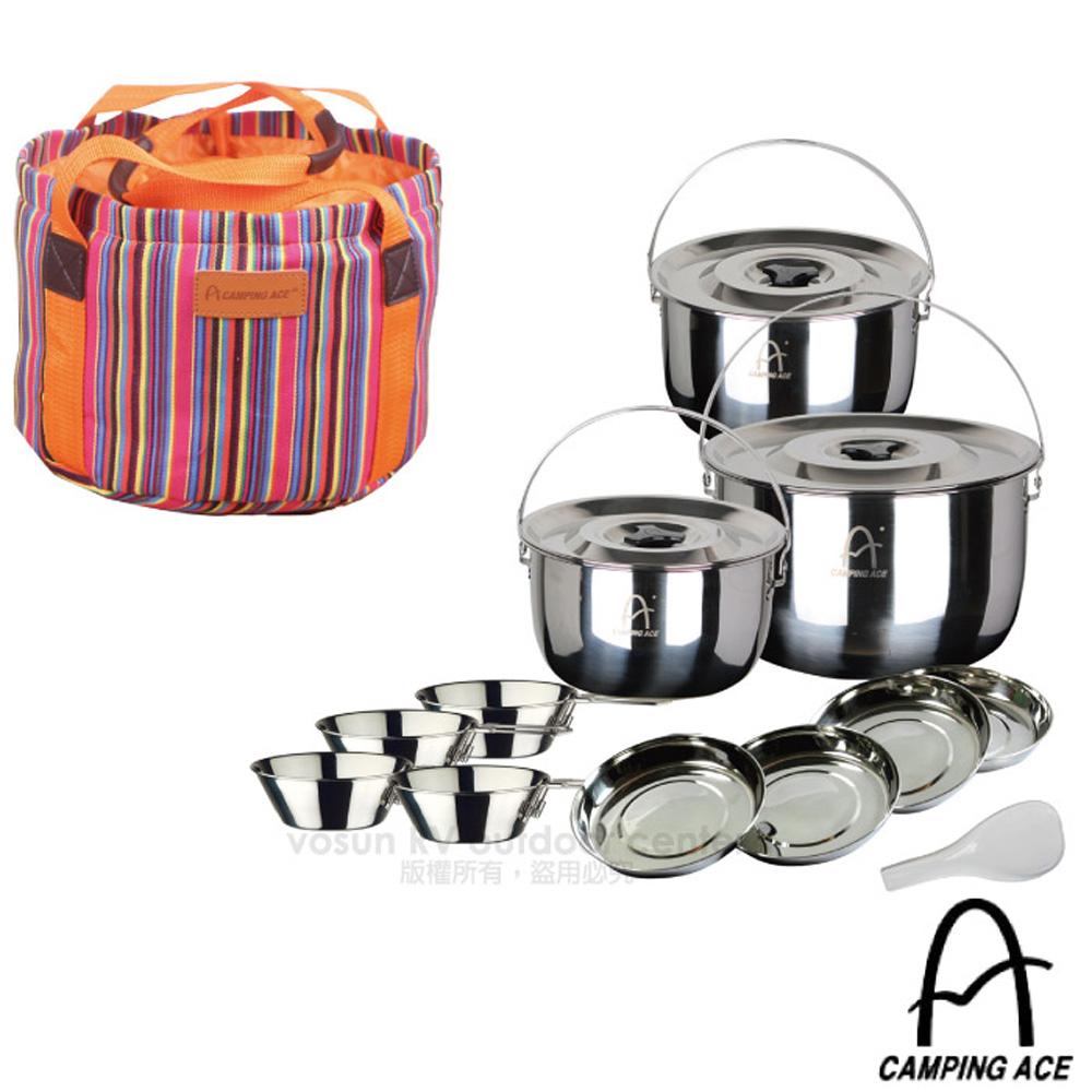 【台灣 Camping Ace】最新 5~6人不鏽鋼野營套鍋組/全套組含鍋具 平底鍋 碗 盤子/露營.野餐/ ARC-159