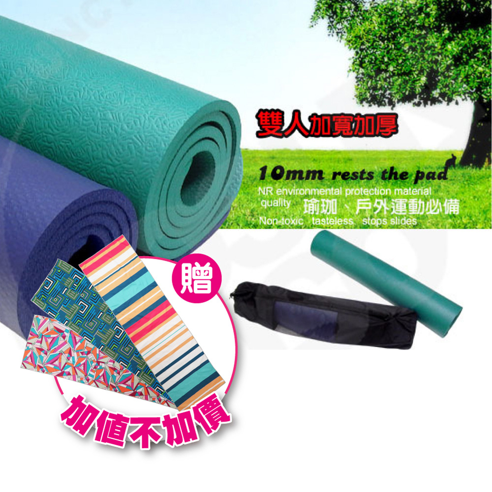 【VOSUN】NBR 雙人加寬加厚雙壓紋10mm瑜珈墊.睡墊.爬行墊.行動床墊/ FB-098
