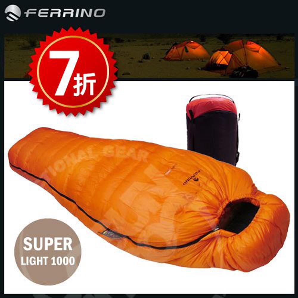 【義大利 FERRINO】台灣獨賣款 SUPER LIGHT 1000 頂級輕量化白天鵝絨睡袋_600g/ D486190