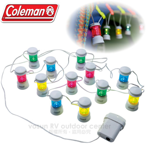 【美國Coleman】新款 LED串燈.彩色串燈.裝飾燈.露營燈.電子燈.燈飾/12個小燈.2段式亮度調整/CM-3164