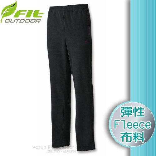 【维特 FIT】男新款 双刷双摇保暖长裤.休闲运动.弹性机能/高弹性Fleece保暖布料/c_FW1810 经典黑