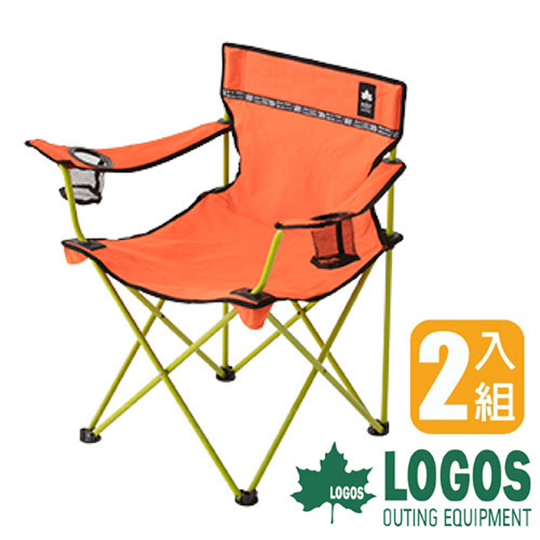【日本 LOGOS】ROSY 休閒椅(耐重80kg)/扶手置杯架.導演椅.折疊椅.折合椅/登山.露營_橘 73170041(兩入組)