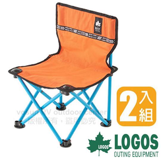 【日本 LOGOS】ROSY 野營椅/童軍椅.導演椅.折疊椅/收納束帶設計.開合收納迅速_橘 73170043(兩入組)