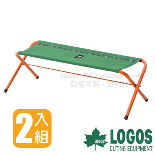 【日本 LOGOS】雙人長凳/對對椅.折合椅.雙人椅.休閒椅.野餐椅.露營椅.折疊椅_綠 73176008(兩入組)