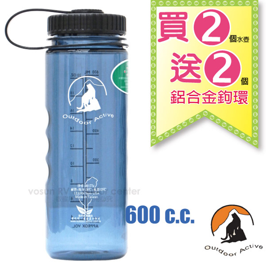 【台灣 山貓-600cc】美國 LEXAN 環保無毒彩色大寬口水壺(2入/送鋁合金鉤環)/W-600 夢幻灰