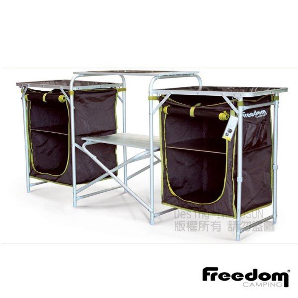 【紐西蘭 Freedom Camping】新款 鋁合金魔術箱雙櫥櫃組.行動廚房.料理.野餐.碗櫃.折疊桌.收納櫃 70510