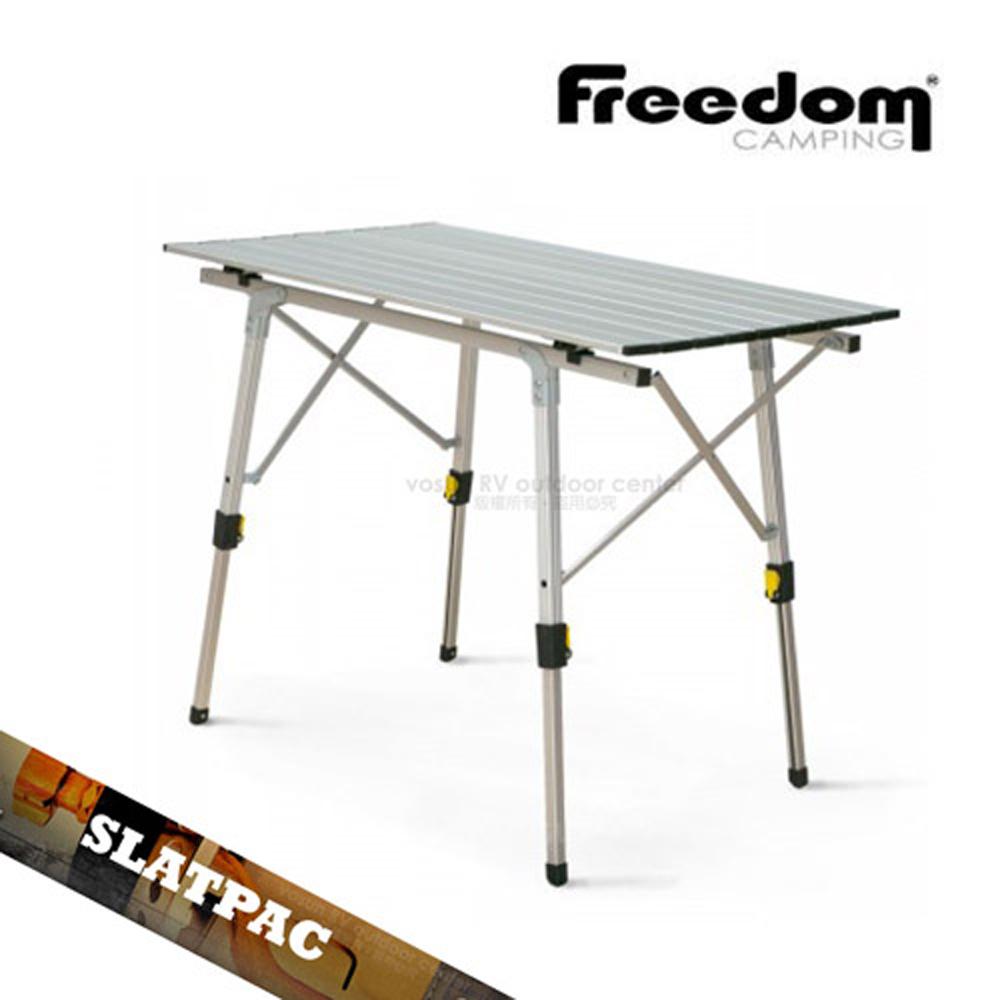 【紐西蘭 Freedom Camping】新款 鋁板折收桌-無段式調高/鋁合金蛋捲桌.折合桌.鋁捲桌_ 0140510-00170