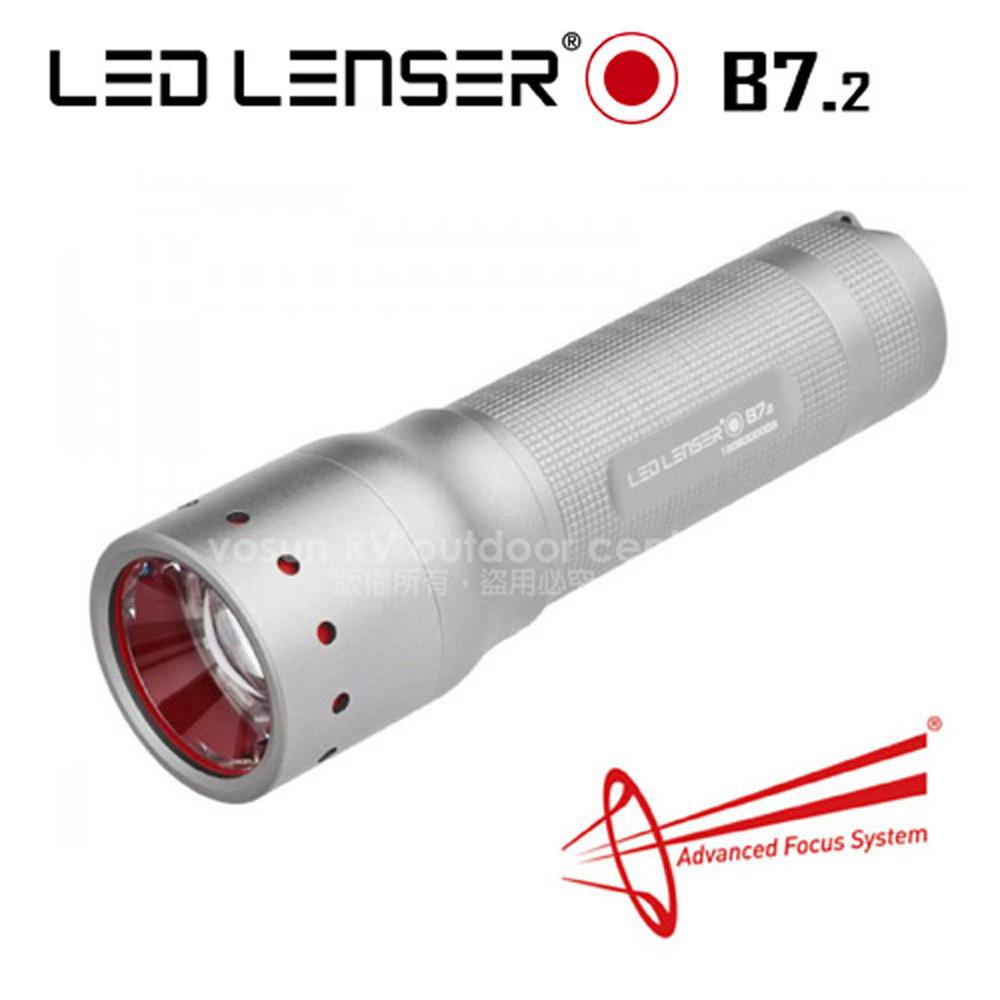 【LED LENSER 德國】 B7.2 強光遠近調焦自行車燈(320流明)/手電筒.緊急照明.露營旅遊_ 9627