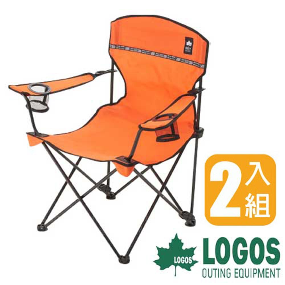 【日本 LOGOS】ROSY可調整兩段式椅(耐重80kg)/可調整椅背.導演椅.折疊椅/野炊_橘 73172011 (2入組)