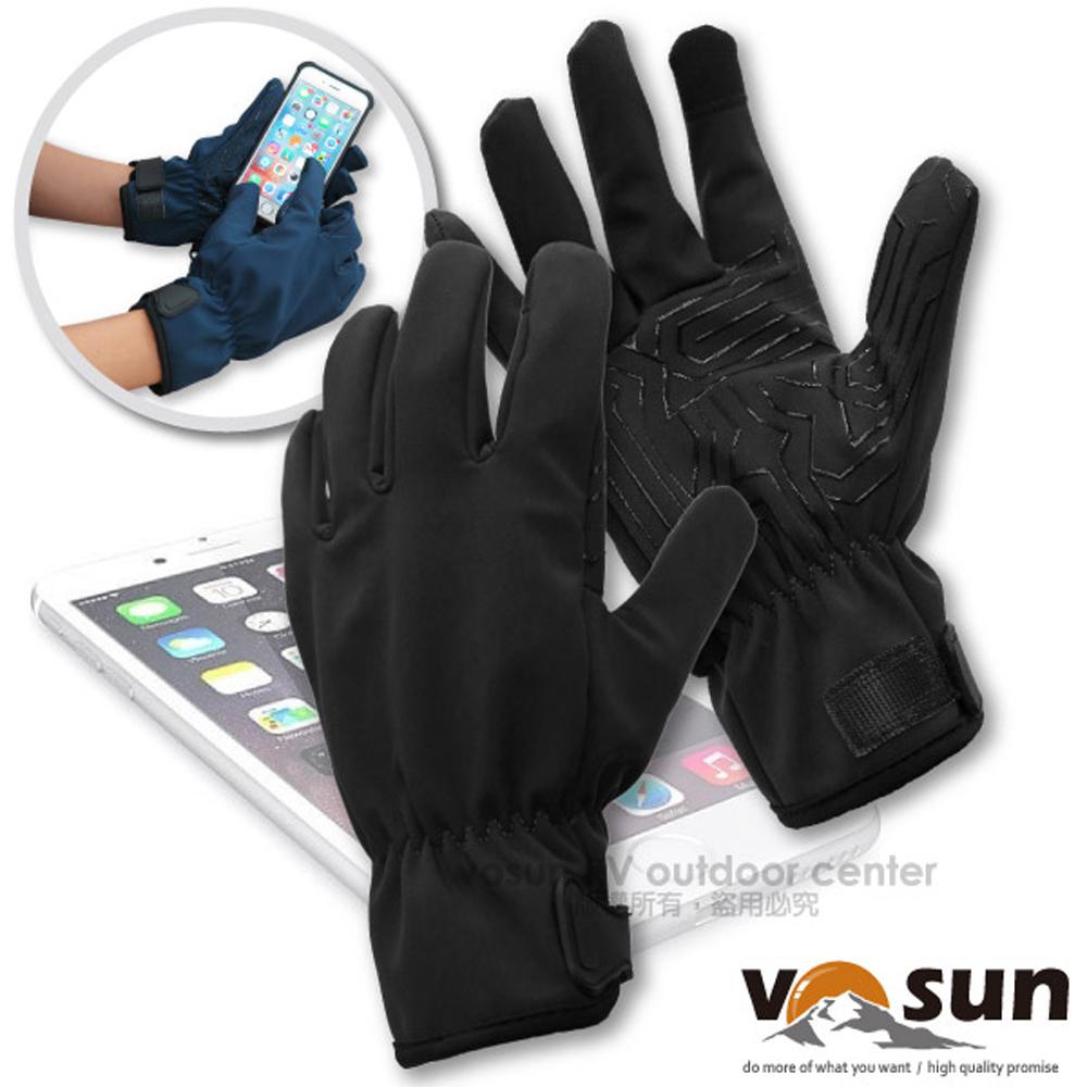 【VOSUN】暢銷款 WindStopper 防風透氣彈性保暖觸控手套(iphone手機觸控+矽膠止滑)_AR-71R 智能黑