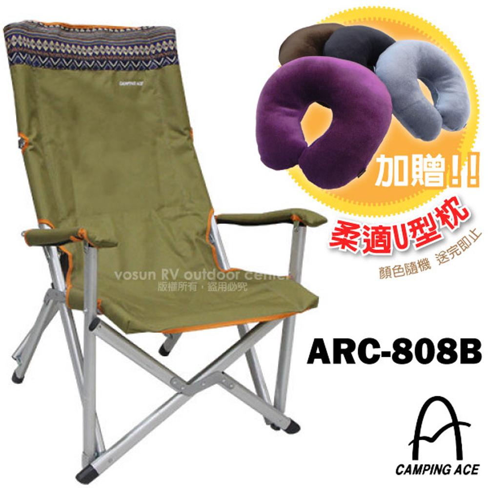 【野樂 CAMPING ACE】 野樂巨川椅_折疊大川椅.太師椅  _ ARC-808B金黃