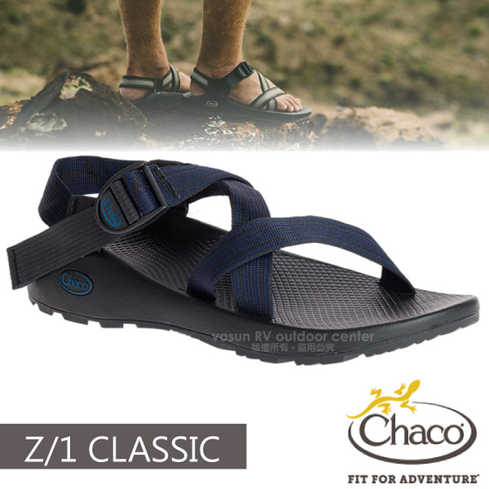 【美國 Chaco】男 Z/1 CLASSIC 越野運動涼鞋(標準款)/戶外拖鞋.海灘鞋.耐磨.適沙灘/CH-ZCM01-HD09 線性藍