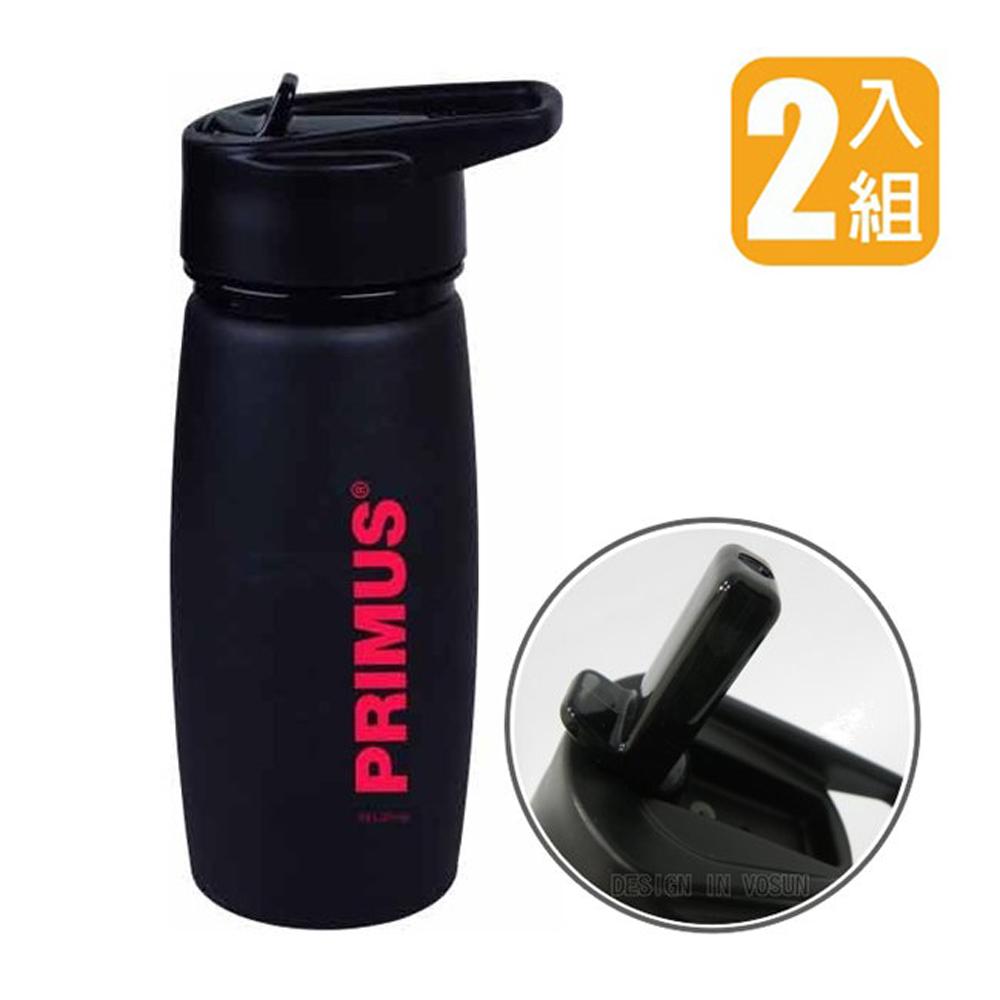 【瑞典 PRIMUS】↘殺出清 600cc 不鏽鋼運動吸管水壺0.6L Bottle輕量耐刮/自行車水壺_734980 (2入)